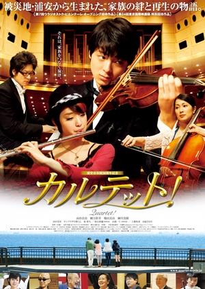 Quartet! 2012 (Japan)