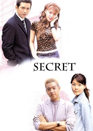 Secret 2000 (South Korea)