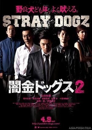 Stray Dogz 2 2016 (Japan)