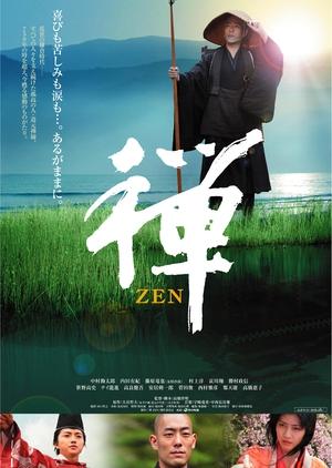 Zen 2009 (Japan)