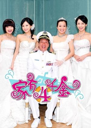 4 Daughters 2010 (Taiwan)