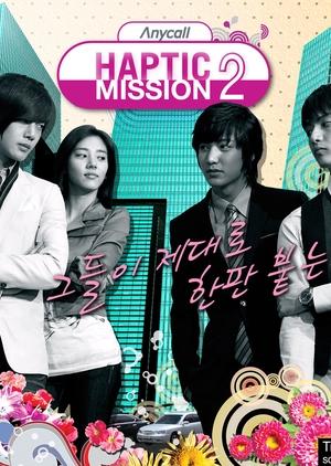Anycall Haptic Mission 2 2009 (South Korea)