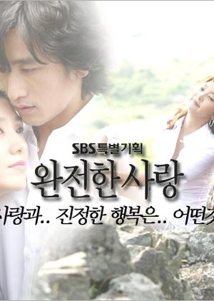 Perfect Love 2003 (South Korea)