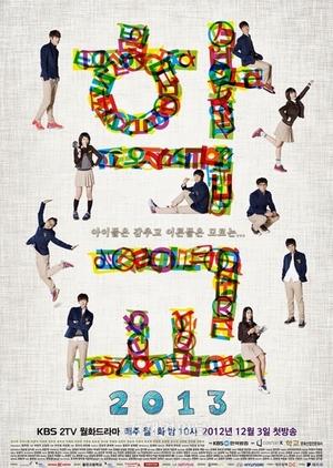 School 2013 2012 (South Korea)
