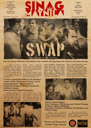 Swap 2015 (Philippines)