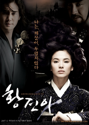 The Legendary Courtesan Hwang Jin Yi 2007 (South Korea)