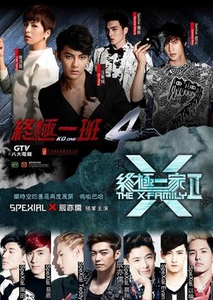 The X-Family 2 2019 (Taiwan)