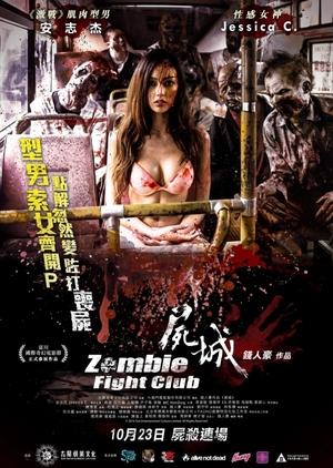 Zombie Fight Club 2014 (Taiwan)