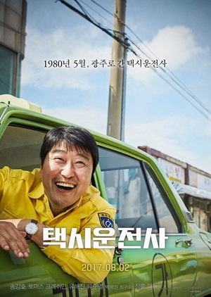 A Taxi Driver 2017 (South Korea)