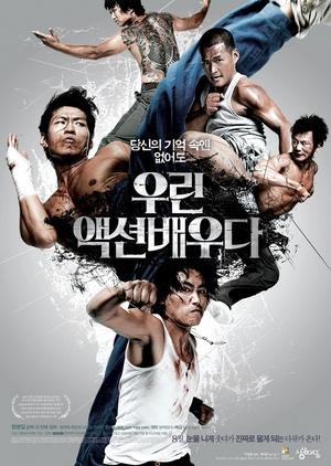 Action Boys 2008 (South Korea)