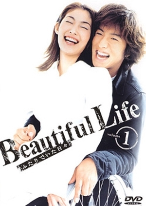 Beautiful Life 2000 (Japan)