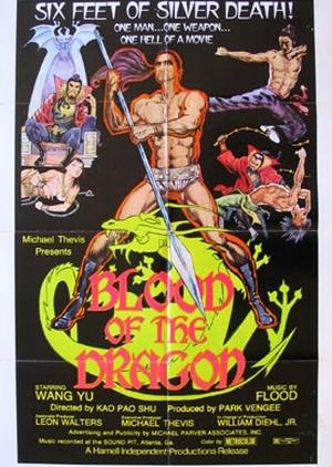 Blood Of The Dragon 1971 (Hong Kong)