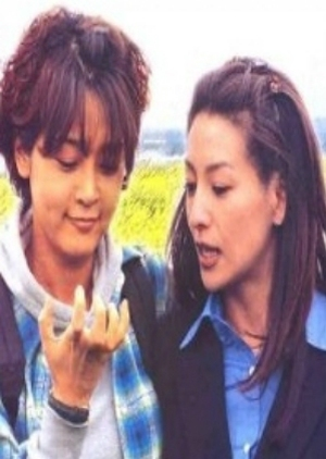 Cinderella 1997 (South Korea)
