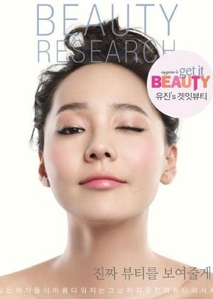 Get It Beauty 2013 2013 (South Korea)