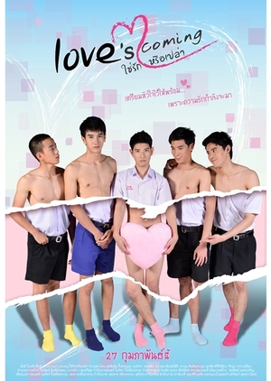 Love's Coming 2014 (Thailand)