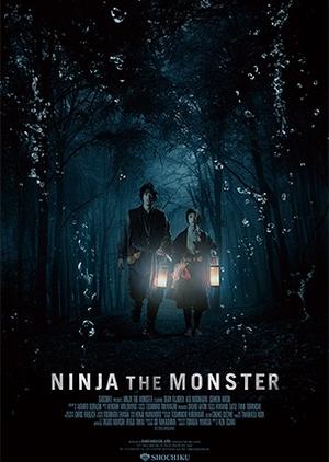Ninja the Monster 2016 (Japan)