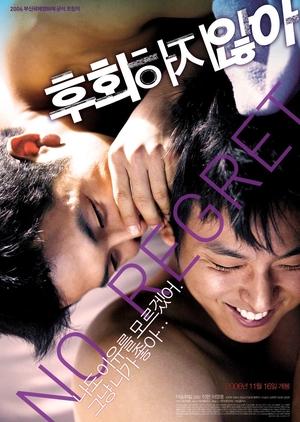 No Regret 2006 (South Korea)