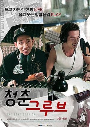 The Beat Goes On 2012 (South Korea)
