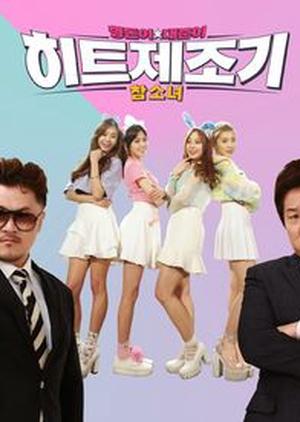 Hitmaker: Season 2 2014 (South Korea)