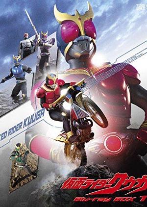 Kamen Rider Kuuga 2000 (Japan)