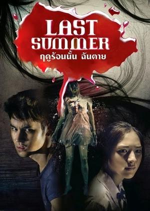 Last Summer 2013 (Thailand)