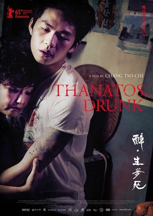 Thanatos, Drunk 2015 (Taiwan)