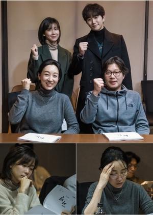 Confession 2019 (South Korea)