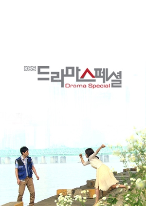 Drama Special Season 3: Don't Worry, It's a Ghost 2012 (South Korea)