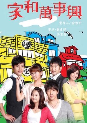 Family Harmony 2010 (Taiwan)