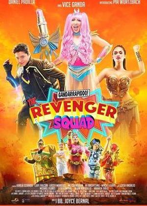 Gandarrapiddo: The Revenger Squad 2017 (Philippines)