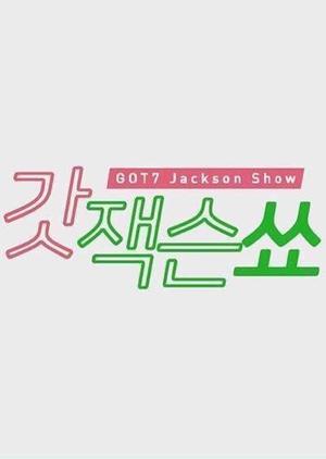 GOT7: Jackson Show 2017 (South Korea)