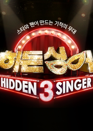 Hidden Singer: Season 3 2014 (South Korea)