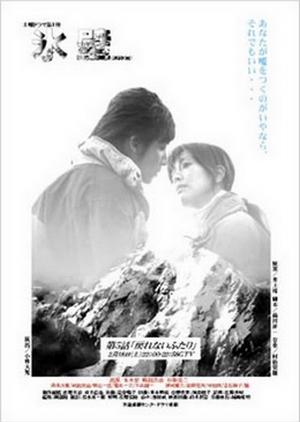 Hyoheki 2006 (Japan)