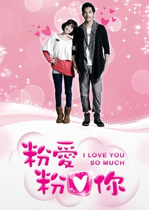 I Love You So Much 2012 (Taiwan)