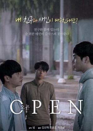 Open 2015 (South Korea)
