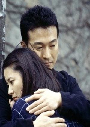Wave 1999 (South Korea)