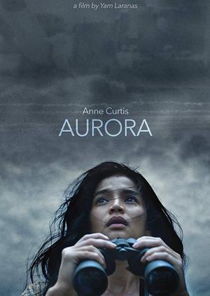 Aurora 2018 (Philippines)