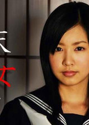 Kissho Tennyo 2006 (Japan)