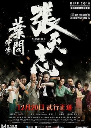 Master Z: The Ip Man Legacy 2018 (Hong Kong)