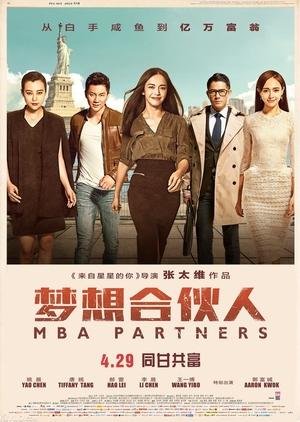 MBA Partners 2016 (China)
