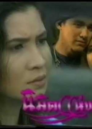 Nimit Haeng Rak 1995 (Thailand)