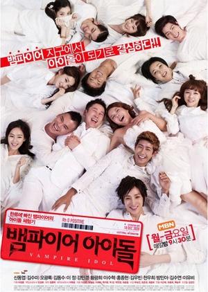 Vampire Idol 2011 (South Korea)