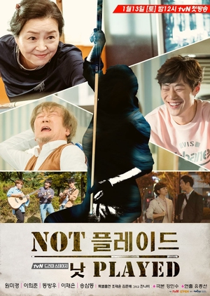 Drama Stage Season 1: Not Played (South Korea) 2018