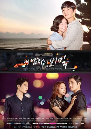 The Secret of My Love (South Korea) 2017