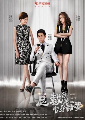 Double Sweet Wife (China) 2017