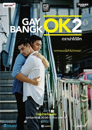 Gay OK Bangkok 2 (Thailand) 2017