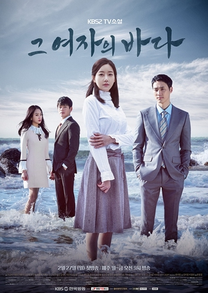 TV Novel: A Sea of Her Own (South Korea) 2017