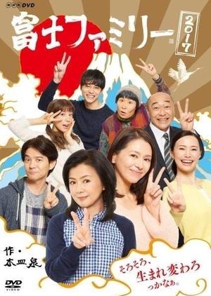 Fuji Family 2017 (Japan) 2017