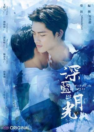 Dark Blue And Moonlight Special (Taiwan) 2017