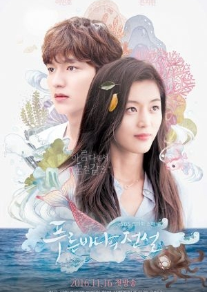 The Legend of the Blue Sea - The Legend Continues (South Korea) 2016